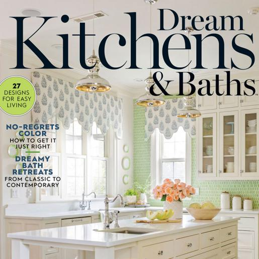 Dream Kitchens Baths Traditional Home